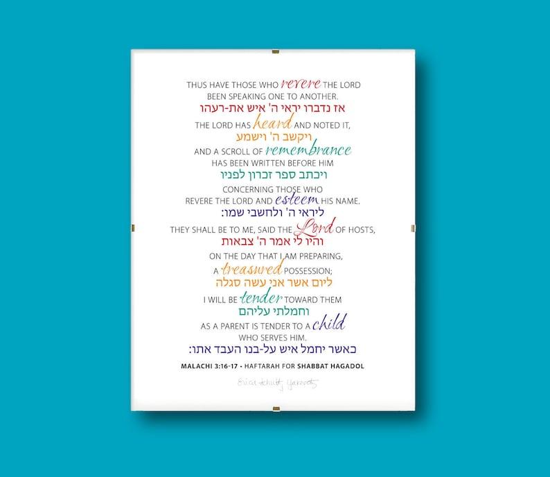 Malachi 3:16-17  Haftarah Shabbat HaGadol  8x10 Print image 0