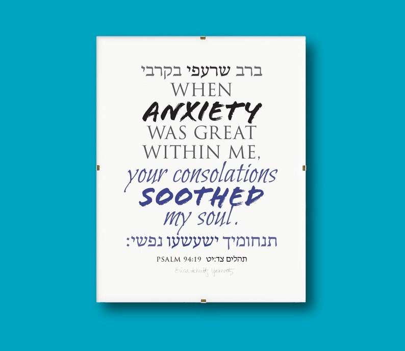 Anxiety I  Psalm 94:19  8x10 Print image 0