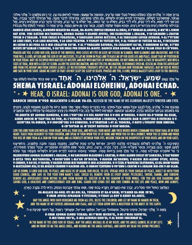 Bedtime Shema Prayer  Poster Celestial: dark blue
