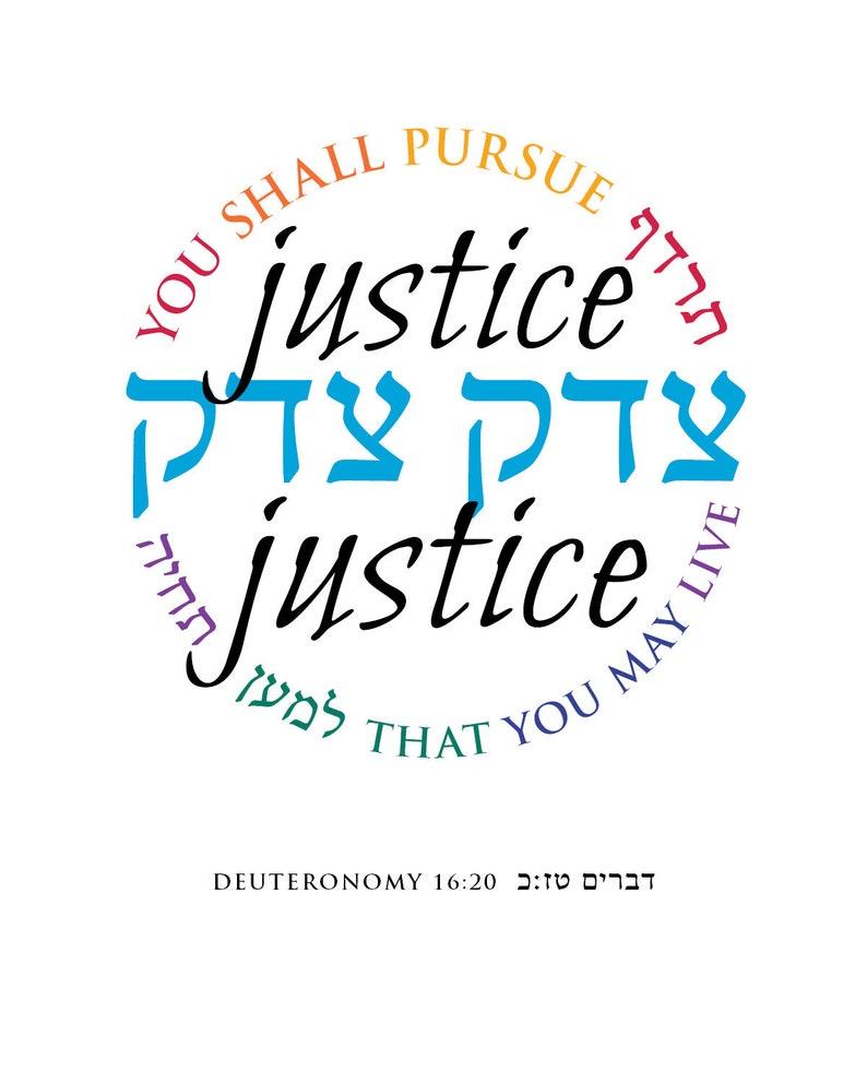 Justice Justice II  8x10 Print Unframed