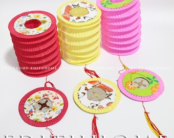 Chinese Folk Art - 10cm Paper Lantern 6 Pc (Free Shipping)