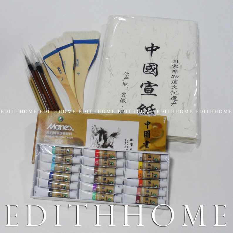 Chinese Sumi-E Painting 11pcs Value Pack- Brushes, 100Sheet Paper , 18  WaterColor (Free Shipping))