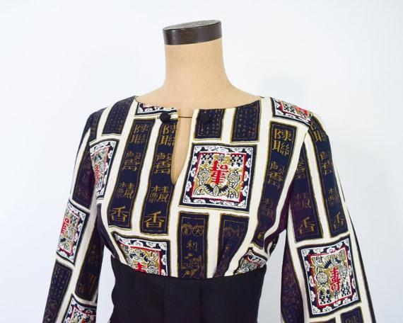 1960s Black & White Asian Design  Dress | 60s Bla… - image 10