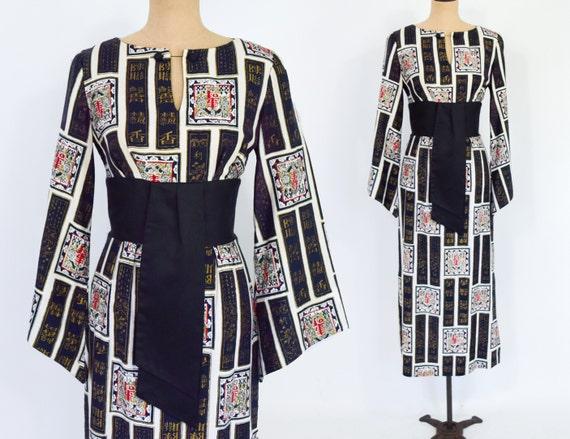 1960s Black & White Asian Design  Dress | 60s Blac