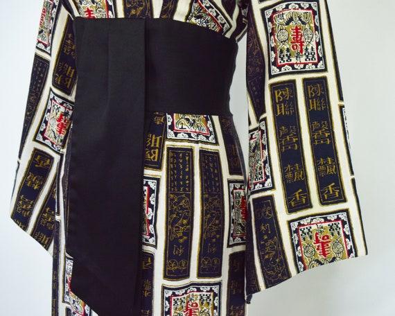 1960s Black & White Asian Design  Dress | 60s Bla… - image 9