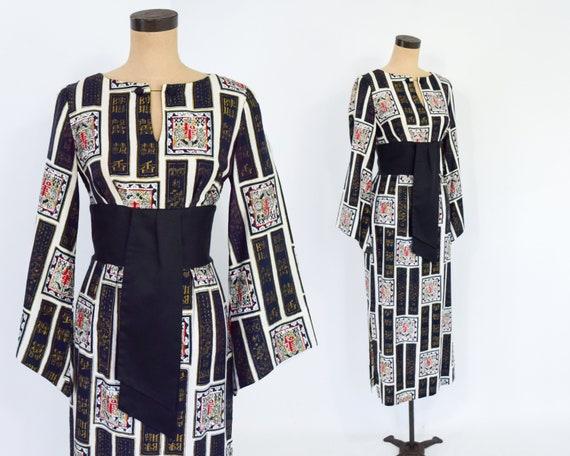 1960s Black & White Asian Design  Dress | 60s Bla… - image 2