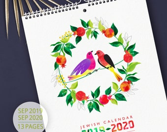 The Jewish Calendar Its Structure and Laws Artscroll Halachah 2019-2020 Jewish Wall Calendar