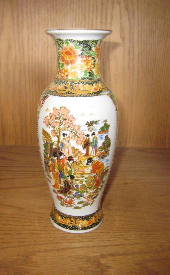 Small Vase Vintage Satsuma Vase Japanese Porcelain Gilt Etsy