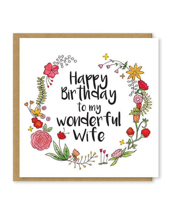 Happy Birthday Wife My Wonderful Wife Card Birthday Card