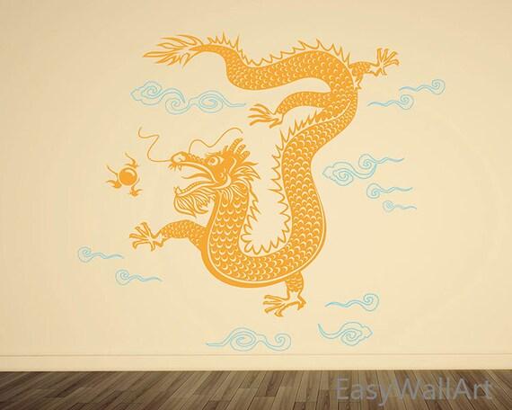 dragon wall decal chinese dragon wall art vinyl asian dragon | etsy