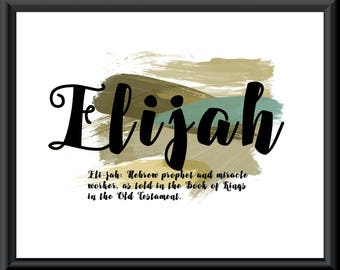 Elijah name | Etsy