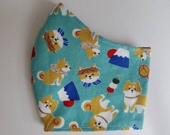 Few LEFT Japanese Shiba Inu Dog Print Face Mask, 100 Percent Cotton, Washable, Reusable