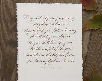 Psalm 42 (Book of Praise) // 8x10 PRINT