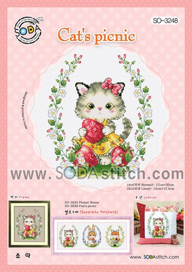 authentic Korean cross stitch design chart color printed on coated paper SO-G76 Ice Cream Ladies SODA Cross Stitch Pattern leaflet