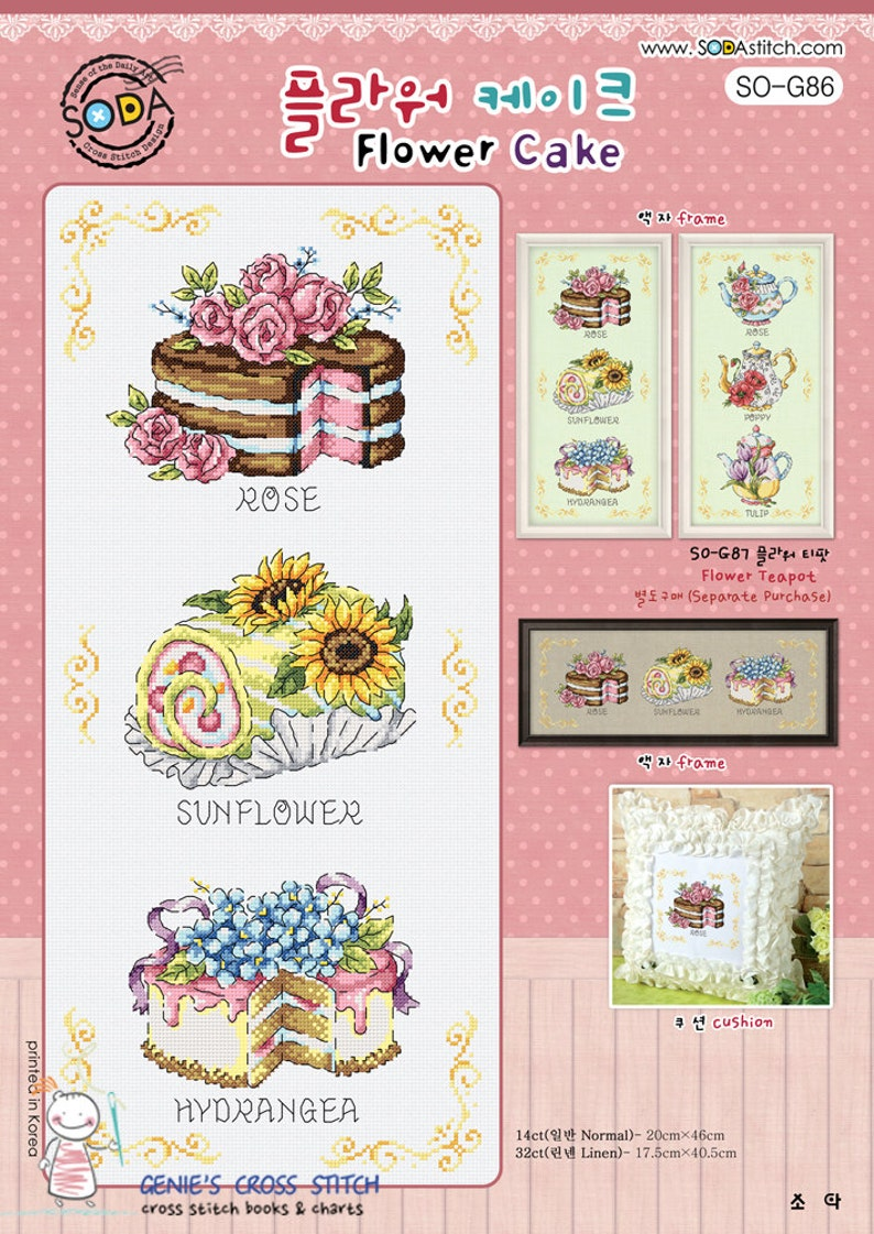 Cross stitch chart 6 ROSE CARTA grafici Rose Fiore Motivo Floreale Scheda grafici
