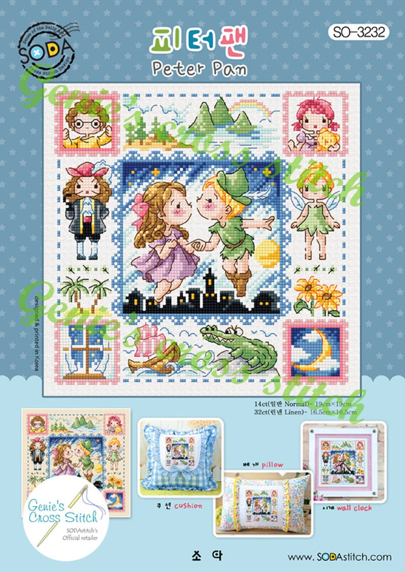 authentic Korean cross stitch design chart color printed on coated paper SODA Cross Stitch Pattern leaflet SO-3148 Four Seasons Autumn
