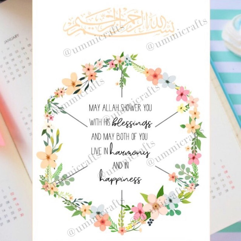 nikkah greeting card muslim marriage muslim wedding cards