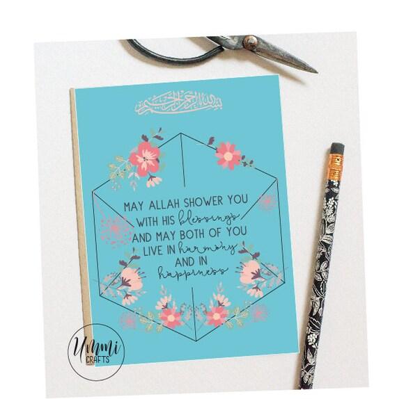 Nikkah greeting card muslim marriage muslim wedding cards etsy image 0 m4hsunfo