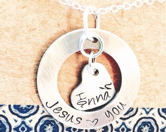 Hand Stamped Jesus Loves You Necklace