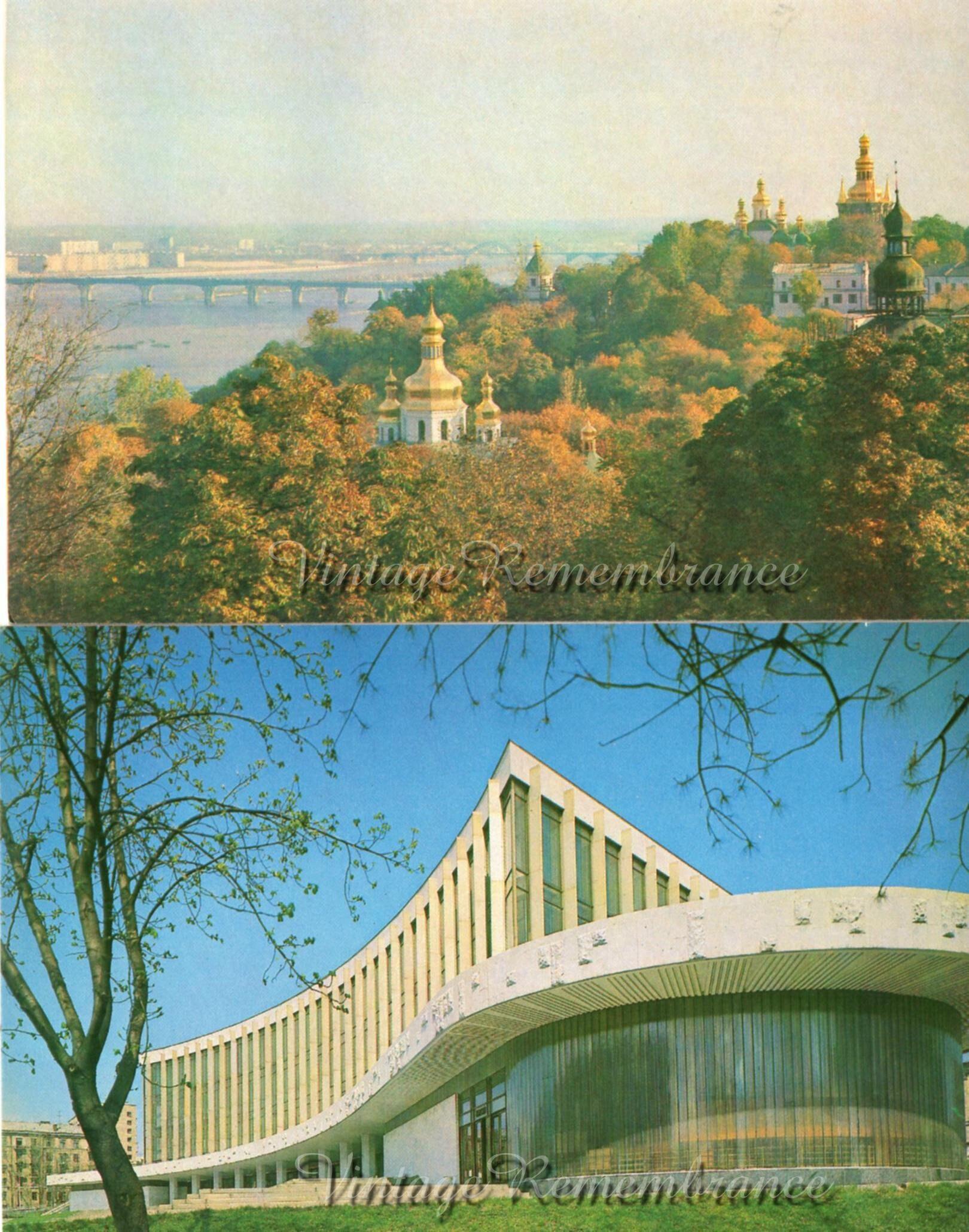 Виды киева открытки