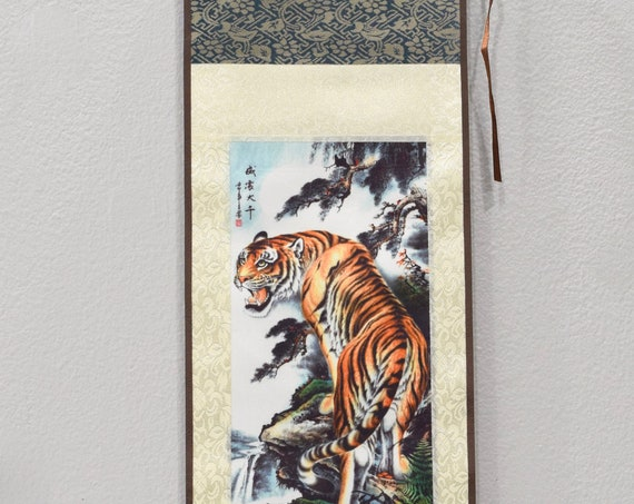 Scroll Chinese Brocade Painted Silk Tiger Wall Hanging 17.5