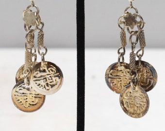 Earrings  Silver Gypsy Coin Dangle Earrings