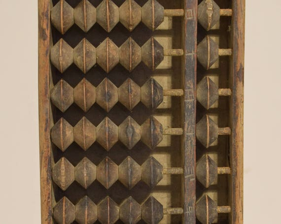 Cambodian Abacus Counting Math Teaching Bead Frame Cultural Teaching Wood Frame Abacus