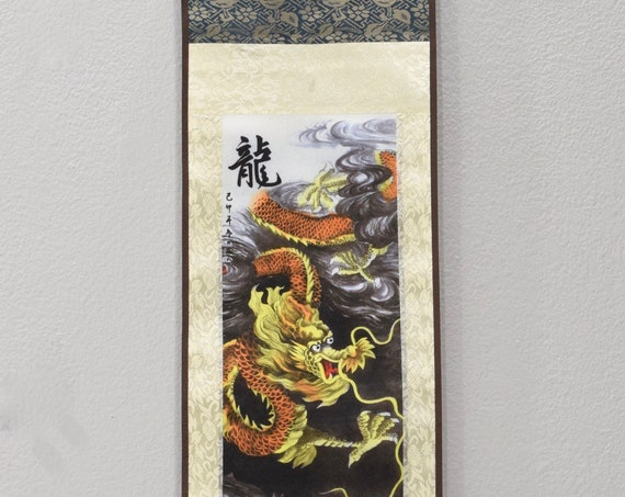 Scroll Chinese Brocade Painted Silk Dragon Wall Hanging 17.5""