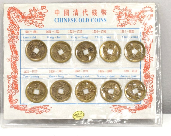 Coins Reproduction Chinese Qing Dynasty Old Coins Set