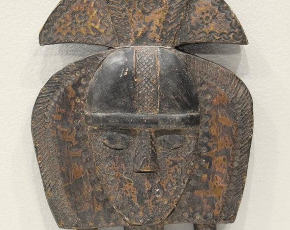 "African Mask Bakota Reliquary Copper Gabon Mask 14"""