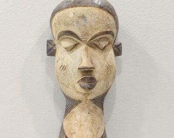 "Mask African Bearded Pende Mask 15.5"""