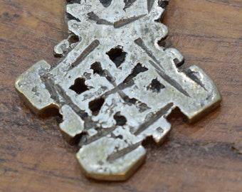 Cross Silver Coptic Ethiopian Religious Tuareg North Africa Silver Coptic Cross