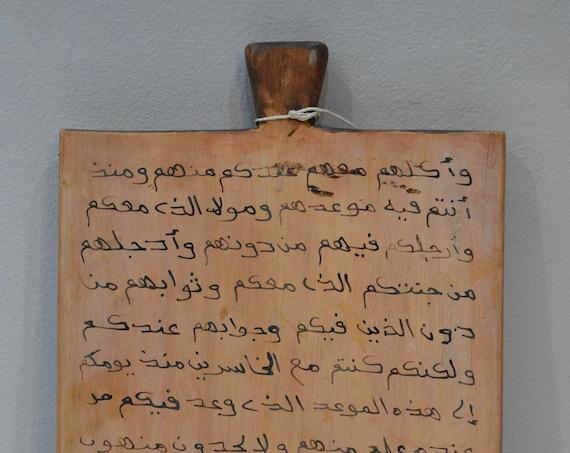 African Koran Inscription Wood Teaching Board Burkina Faso Islam Religious Koran Teaching Board