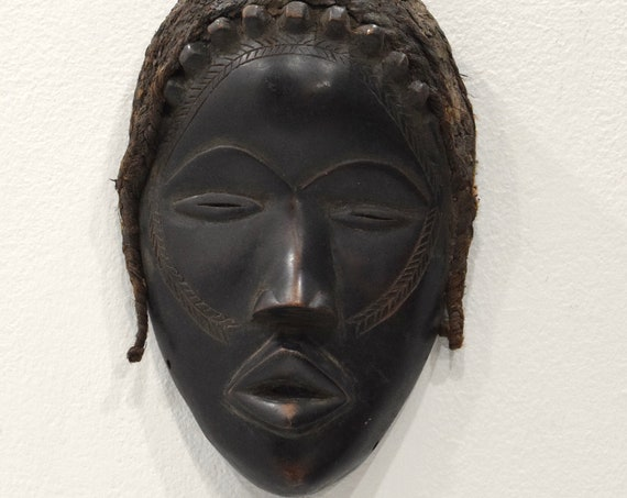 Mask African Wood Dan Mask 8.5""