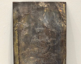 Vintage Etched Metal Temple Panel from Cambodia