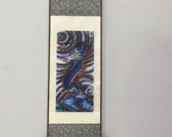 """Scroll Chinese Brocade Painted Silk Blue Dragon Wall Hanging 18"""""""