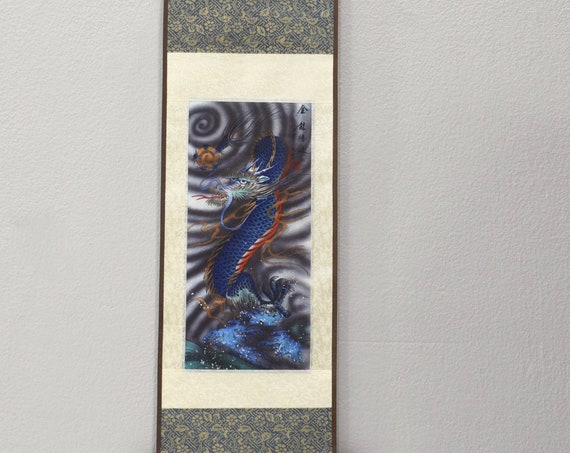 Scroll Chinese Brocade Painted Silk Blue Dragon Wall Hanging 18""