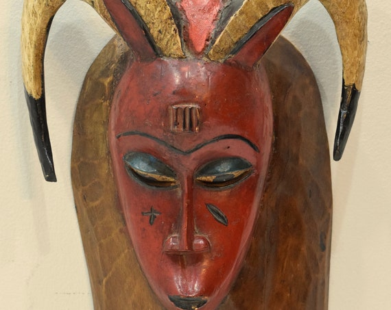 African Mask Baule Mali Wood Portrait Horn African Wood Mask