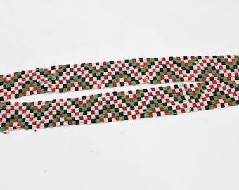 African Zulu Beaded Bandolier