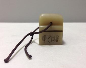 Asian Artifact & Jewelry