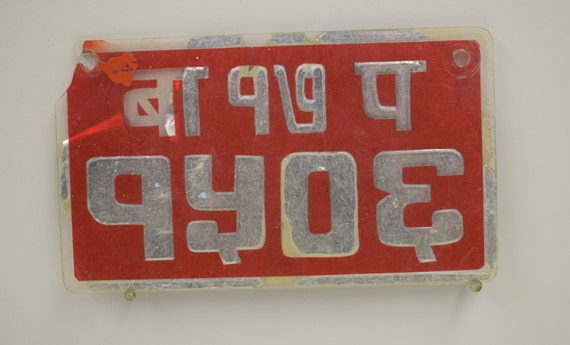 License Plate Nepal Vintage Red Plastic Metal Handmade Vehicles Passenger License Plates Cars Bicycles Motorcycles Fun Unique