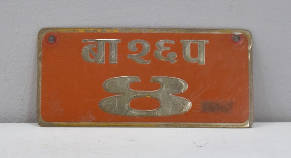 License Plate Nepal Vintage Plastic Cars Bicycles Motorcycles License Plate