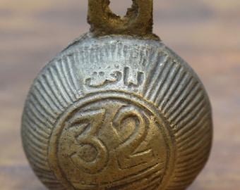 Bell Bronze India Religous Decorative Ceremonial Bronze Royality Bell