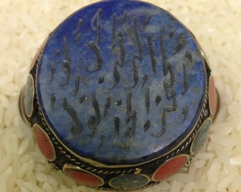 Ring Middle Eastern Silver Lapis Red Coral Carnelian Ring