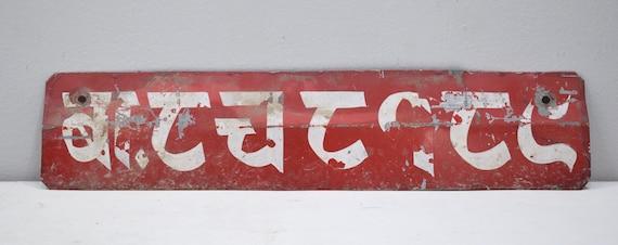 License Plate Nepal Vintage Metal Car Bicycle Motorcycle License Plate