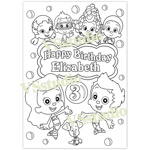 Bubble guppies birthday party coloring page pdf file etsy for Selling coloring pages on etsy