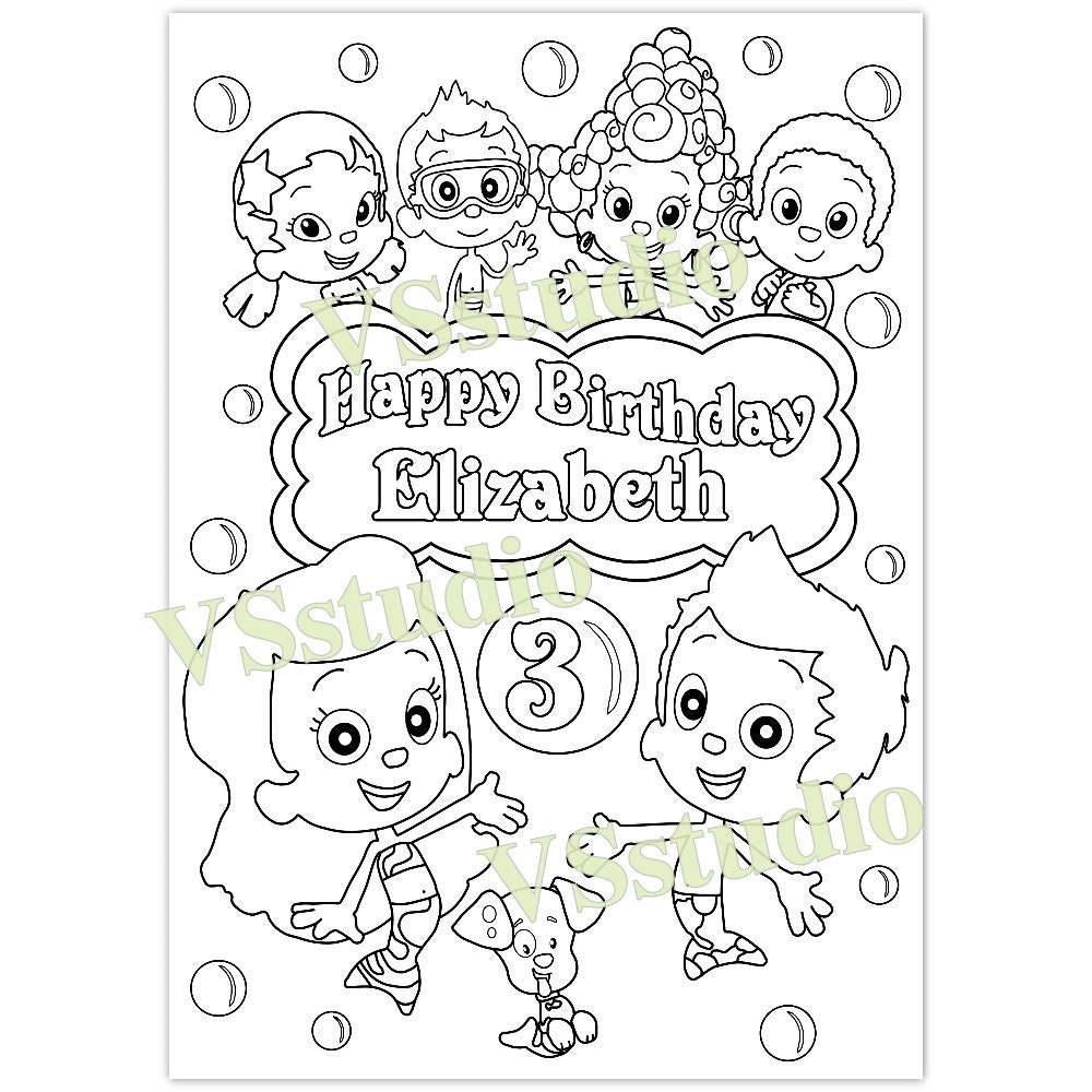 Bubble Guppies Birthday Party coloring page PDF file | Etsy