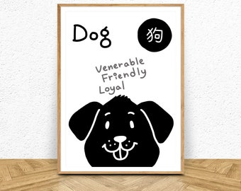 chinese horoscope sign 11 dog printable art home decor poster print animal prints greeting card chinese new year zodiac puppy