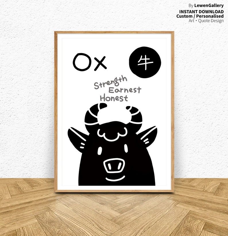 Chinese Horoscope Sign 2 Ox Cow Printable Art Home Decor