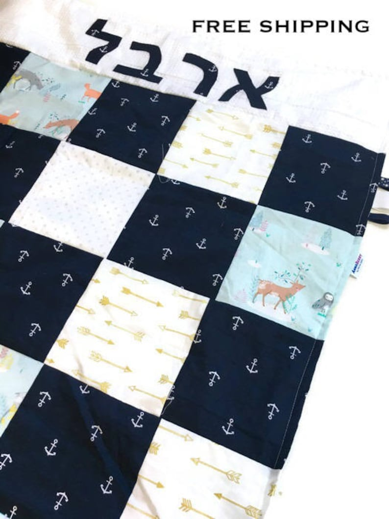 jewish baby bris personalized baby hebrew name Personalized baby blanket,minky baby blanket free shipping Israel,Custom baby blanket